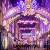 Carnaby Street Navidad