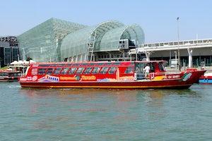 City Sightseeing Venezia