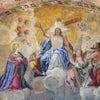 Mosaico De La Ascension De Cristo