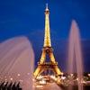Torre Eiffel De Noche
